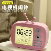 智慧電子小鬧鐘學生兒童充電夜光靜音床頭夜燈簡約可愛多功能創意