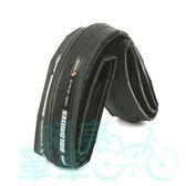 *阿亮單車*MAXXIS 馬吉斯 Dolomites公路車可折競賽防刺外胎(M210),700X23C,黑色《A23-618》