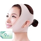 瘦臉神器日本V臉面罩繃帶面部提升去法令紋雙下巴提拉緊致瘦臉帶