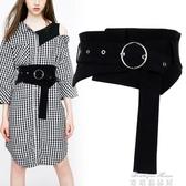 裝飾腰封女士束腰超寬羽絨服腰帶配裙子毛衣簡約百搭 黑色布料麥琪 屋