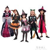 萬圣節兒童衣服裝女童吸血鬼女巫婆海盜南瓜蝙蝠白雪公主野人cos  完美情人精品館