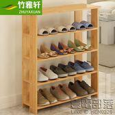 實木鞋架多層經濟型簡易家用鞋櫃防塵置物架組裝多功能收納櫃【萊爾富免運】