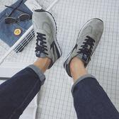 運動休閒鞋男學院春秋全館免運正韓原宿風百搭男鞋跑步鞋免運