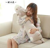 抱抱寶貝長頸鹿毛絨玩具抱著睡覺的公仔娃娃女生兒童大號動物抱枕【櫻花本鋪】