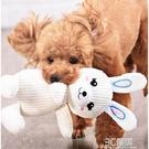狗狗玩具解悶神器大狗中小型犬耐咬磨牙發聲訓練寵物用品逗互動11 3C優購