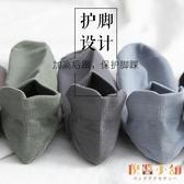 5雙裝 純棉襪子男船襪透氣防臭短襪淺口運動薄款【倪醬小舖】