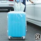 《SAFEBET》防水透明行李箱保護套/防塵套(24吋)