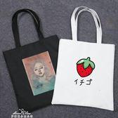 學生簡約百搭小清新帆布包女單肩文藝時尚托特包大手提袋韓國 三個組合裝「夢娜麗莎精品館」