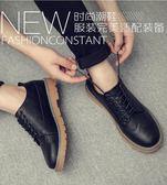 新款韓版潮流男鞋子潮鞋男士休閒鞋百搭板鞋透氣英倫皮鞋   提拉米蘇