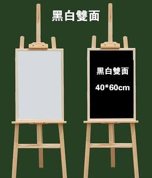 偉嘯雙面立式支架式小黑板木質創意店鋪用菜單廣告板
