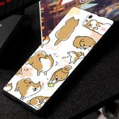 SONY Xperia C5 Ultra E5553 手機殼 軟殼 保護套 柴犬