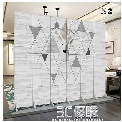 歐式辦公室屏風隔斷牆時尚客廳簡約現代臥室行動摺疊雙面遮擋家用 3C WD
