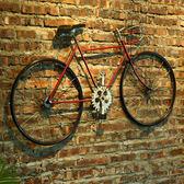 壁掛復古鐵藝自行車墻飾壁掛酒吧咖啡店創意軟裝飾品餐廳墻面墻壁掛件【父親節禮物鉅惠】