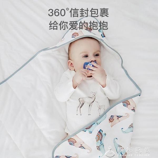 嫚熙嬰兒抱被純棉襁褓包巾寶寶用品秋冬季加厚新生兒包被外出被子 伊衫風尚