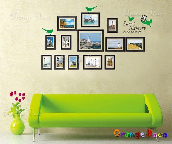 壁貼【橘果設計】風景相框 DIY組合壁貼/牆貼/壁紙/客廳臥室浴室幼稚園室內設計裝潢