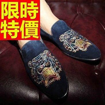 男皮鞋-個性必備休閒懶人男樂福鞋1色59p17[巴黎精品]