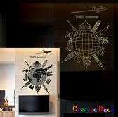壁貼【橘果設計】環球地標 DIY組合壁貼 牆貼 壁紙室內設計 裝潢 壁貼