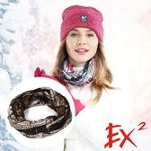 EX2 混色多功能保暖圍脖『棕黃』668107 休閒.戶外.保暖.圍脖.圍巾.頭巾.冬帽.帽子.防塵面罩.口罩
