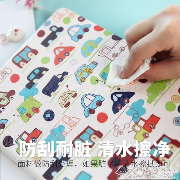 iPad保護套蘋果Air2平板電腦6超薄防摔pad5可愛卡通皮套 【快速出貨】
