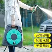 洗車神器高壓水槍搶套裝軟管水管收納架沖水泵頭花園澆花家用工具