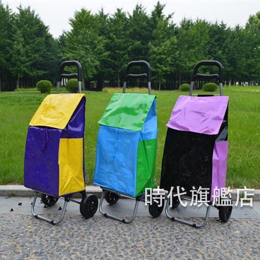 (一件免運)折疊購物車買菜車手拉車小拉車拖車行李車布袋拖車買菜爬樓車 XW