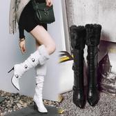 中大尺碼女鞋 長靴高跟細跟性感兔毛黑色高筒靴子