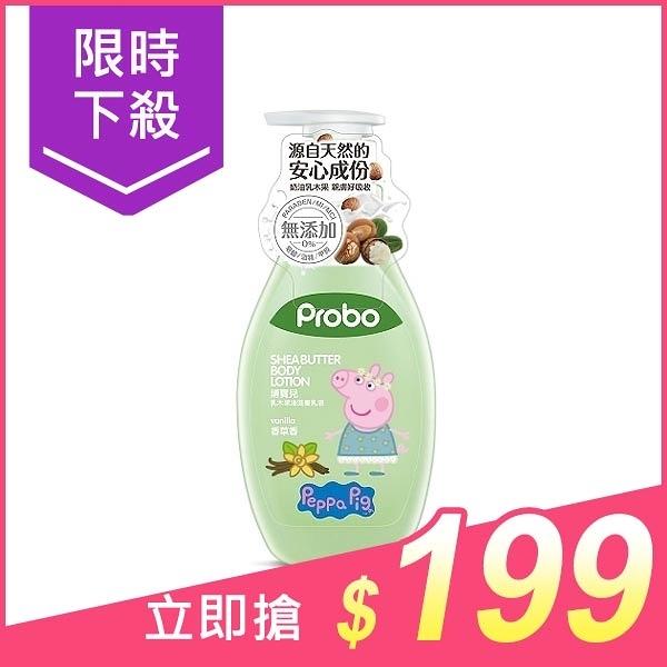 快潔適 博寶兒乳木果油滋養乳液-香草香(480ml)【小三美日】原價$229