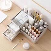2個裝 儲物盒多格化妝品整理盒桌面多格收納盒家用【雲木雜貨】