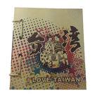 【收藏天地】台灣紀念品*懷舊系列麻繩筆記...