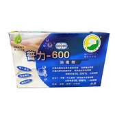 金德恩 普力-600 環境清潔消毒劑 1盒10錠