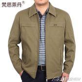 秋季中年爸爸夾克衫純棉中老年男裝翻領薄款40外套加厚50歲秋冬  潮流前線