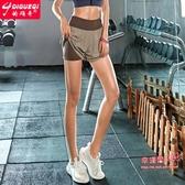 假兩件運動褲 高腰健身房運動短褲女寬鬆跑步速幹假兩件防走光瑜珈夏薄款 3色