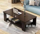 茶几簡約現代客廳邊幾家具儲物簡易茶几雙層木質小茶几小戶型桌子WY(中秋烤肉鉅惠)