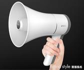 錄音迷你電量顯示超大功率擴音器戶外地攤叫賣手持喊話器宣傳喇叭  YDL  LannaS