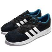 adidas 休閒慢跑鞋 Lite Racer 黑 白 藍 輕量透氣 男鞋 運動鞋【PUMP306】 AW3873