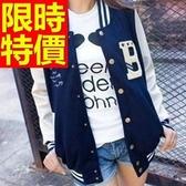 棒球外套女夾克-棉質保暖可愛質感時髦情侶款走秀款清新3色59h116【巴黎精品】