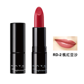 KATE 凱婷 高顯色映象唇膏 RD-2(22 g)