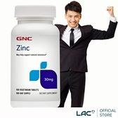 【LAC利維喜】型男保健 GNC健安喜 優立鋅食品錠100錠