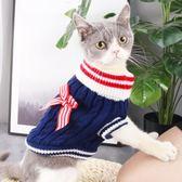 貓咪衣服寵物可愛秋裝小奶貓冬季衣服英短美短小貓厚款小型貓服飾    東川崎町