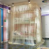 子母床蚊帳上下鋪雙層床U型伸縮導軌支架學生兒童母子高低床蚊帳  ATF  poly girl