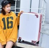 行李箱 拉桿箱行李箱旅行箱子韓版密碼皮箱包萬向輪潮男女24寸20網紅ins 零度 WJ