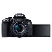 送吹球清潔組 3C LiFe Canon EOS 850D EF-S 18-55mm KIT 公司貨