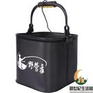 折疊水桶帶繩網小加厚提裝漁具魚箱桶魚桶釣魚桶【創世紀生活館】