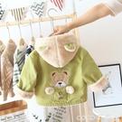 熱賣嬰兒羊羔毛外套 寶寶羊羔毛外套男0-1歲男童洋氣秋冬加絨加厚潮衣女嬰兒夾棉上衣2 coco