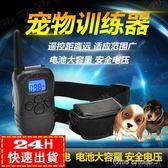 現貨五折 止吠器 藍屏充電遙控訓狗器防狗叫止犬器電子電擊項圈止吠器防止狗犬叫器 7-25