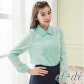 【ef-de】 層次領氣質公主長袖襯衫(蘇打綠)