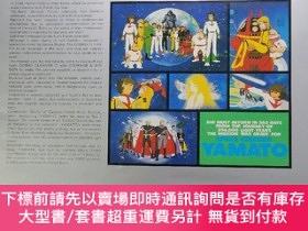 二手書博民逛書店日版罕見宇宙戦艦ヤマト Space Cruiser yamato宇宙戰艦大和號 松本零士 動畫電影
