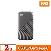 WD 威騰 My Passport SSD 外接固態硬碟 2TB (灰)
