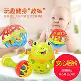 手搖鈴 嬰兒玩具3-6-8-12個月益智小孩手搖鈴新生兒寶寶玩具0-1歲手抓球全館免運