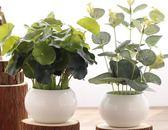 盆景盆栽花盆模擬綠植小盆栽荷葉銅錢草模擬假花塑膠花家居隔板裝飾辦公桌擺件全館免運